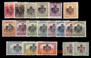 93704 - 1919 sestava 19ks maďarských známek s přetiskem - Státní zna