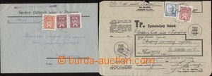 94001 - 1947-48 two entires with service stmp, 1x letter with mixed