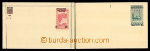 94676 - 1918 bosenská zálepka + bosenská dvojitá dopisnice, obě s př