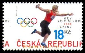 94914 - 2008 Pof.569, Olympijské hry v Pekingu, silný posun svislé p