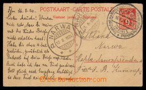 95267 - 1924 Mi.P3A, odpovědní část dvojité dopisnice odeslaná z Něm