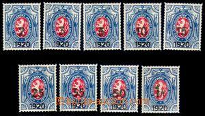 95319 - 1920 Pof.PP7-15, Lvíček s přítiskem 1920 a zelenou hodnotovo