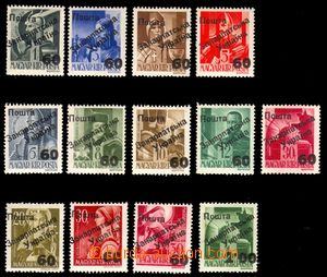 96350 - 1945 ZAKARPATSKÁ UKRAJINA  Majer U38, U40, U43-U48, U52, U58