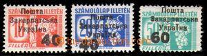 96351 - 1945 ZAKARPATSKÁ UKRAJINA  Majer Uf46I, Uf47I, Uf48I (2x lom