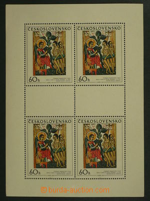 97192 - 1970 Pof.PL1864, Slovak Icons 60h, production flaw - incompl