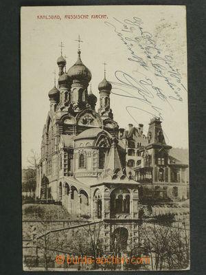 97436 - 1920 KARLOVY VARY (Karlsbad) - ruský kostel, prošlá, odřené