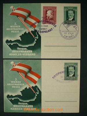 97580 - 1948 AUSTRIA 3. philatelic fair Wien, comp. 2 pcs of PC Zieh