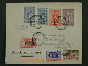 97585 - 1948 airmail letter to Austria, with Mi.515, 516, 518, 551,