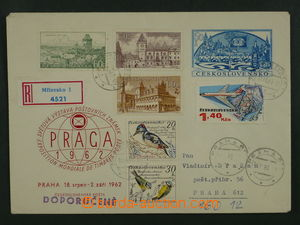 97728 - 1981 COB15, PRAGA 1962 60h, sent as Reg, filatelůisticky inf
