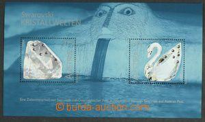 97958 - 2004 Block 25 (Mi.2495-6) Swarovski Kristallwelten, blok ulo