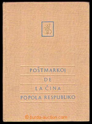 98060 - 1959 publikace Známky ČLR, Peking 1959, esperanto, obsahuje