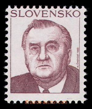 98119 - 1993 Zsf.19VCHa, Kováč 3Sk, zn. bez tisku nominální hodnoty,