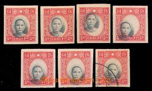 98123 - 1931 Mi.245I, Sunjatsen 5$, silně posunuté středy