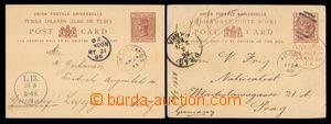 98811 - 1888-95 GOLD COAST + TURKS ISL.  2x dopisnice se zn. Viktori
