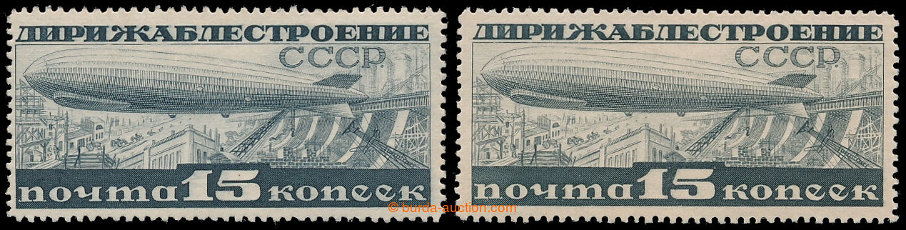 1932 Mi 406B (2x), Zeppelin 15k, perf 14, 2 pcs - small and large format of  the picture