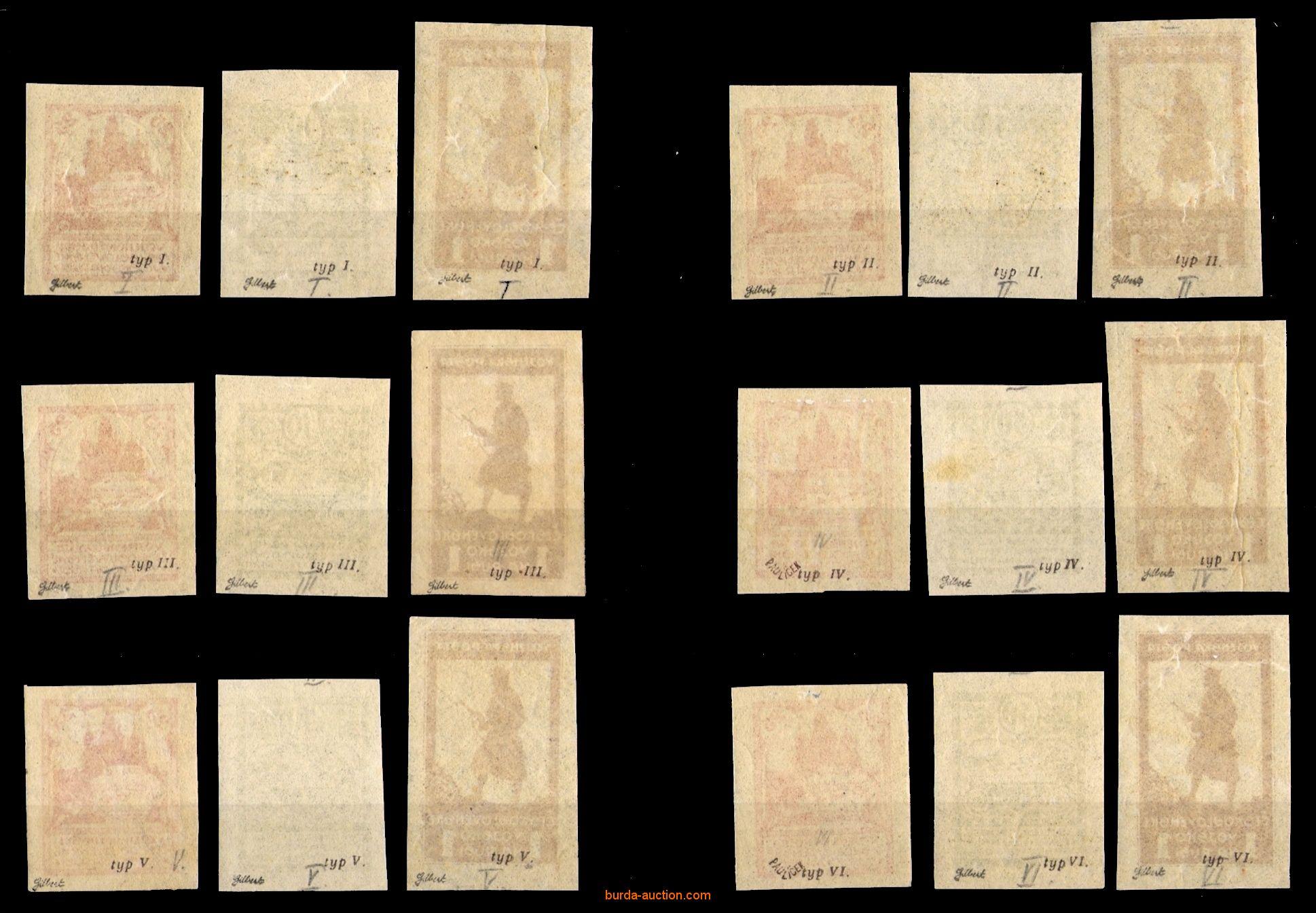 1919 Pof PP2-4, Siluety, kompletní sestava typů I  - VI  zk  Gi, kat  min   2000K