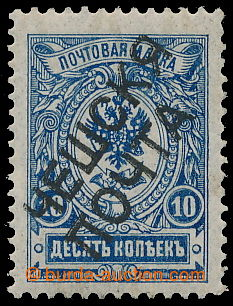 193349 -